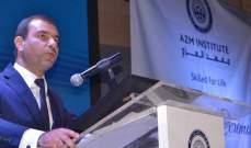 أفيوني: تطور الأمم يقاس بمؤسساتها التربوية والتعليمية