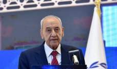 بري بمؤتمر النفط والغاز العربي: لبنان يتطلع للدخول في نادي الدول المنتجة للطاقة