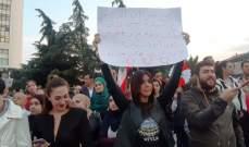 النشرة: التحركات الاحتجاجية في ساحة السراي في الهرمل مستمرة