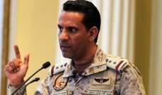المالكي: إسقاط طائرتين بدون طيار أطلقهما الحوثيون باتجاه السعودية