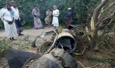 التحالف العربي: سقوط صاروخ حوثي في صعدة قادما من صنعاء