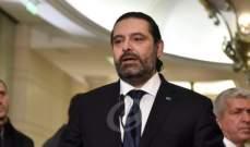 المكتب الإعلامي للحريري: تبلغنا بحصول الانفجار بوقتها ولكننا ننتظر نتائج التحقيق