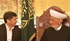 الجمهورية: المستشار الثقافي الايراني وجه دعوة خطية لدريان لزيارة طهران