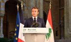 هل حان موعد الزيارة المؤجَّلة لماكرون إلى لبنان؟