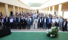 ممثل الوزير شهيب: سنعتمد على خبرات اللبنانية لبناء رؤية جديدة للتعليم العالي بلبنان