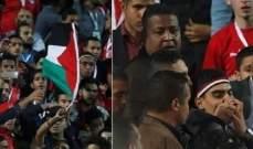 توقيف شاب مصري بسبب رفع علم فلسطين في مباراة كرة قدم