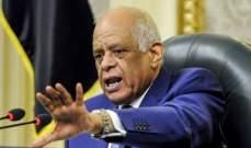 رئيس مجلس النواب المصري: الانتخابات البرلمانية في تشرين الثاني 2020