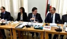 انتهاء جلسة لجنة المال المسائية باقرار موازنة الاتصالات واوجيرو باستثناء مساهمات الرواتب