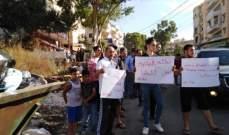 اعتصام لأهالي تول احتجاجا على أزمة النفايات وحرق الإطارات بوادي الكفور