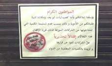 فقدان الادوية في الصيدليات يهدد الأمن الصحي للمرضى بعد الغذائي المالي