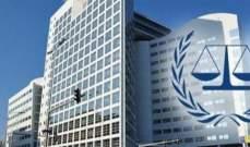المحكمة الجنائية الدولية ترحب بمرحلة جديدة في العلاقات مع اميركا