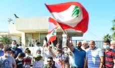 أبناء الإقليم أطلقوا صرخة احتجاج باعتصام أمام معمل الجية الحراري