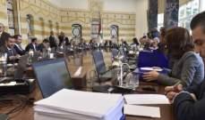 NBN: هل تسير الأمور في اتجاه إيجابي يعيد إطلاق جلسات مجلس الوزراء؟