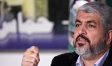 مشعل: إسرائيل تسعى لتسجيل أي نصر والمقاومة لا تسمح لها بذلك