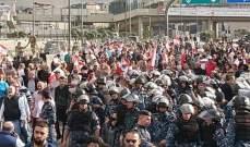 تلاسن بين أنصار الوطني الحر ومتظاهرين على طريق قصر بعبدا والجيش يتدخل