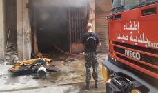 النشرة: اندلاع حريق في محل نجارة في المدينة الصناعية القديمة في صيدا