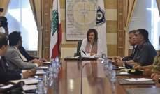 الحسن ترأست إجتماع مجلس الامن المركزي لبحث الخطة الامنية لانتخابات صور