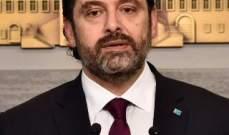 الحريري التقى رئيس بعثة اللجنة الدولية للصليب الأحمر وسفيرة قبرص