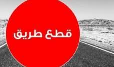 التحكم المروري: قطع السير على دوار العبدة في عكار