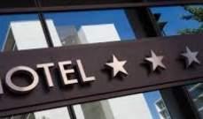 قطاع الفنادق في لبنان خارج حدود كورونا والازمة المالية