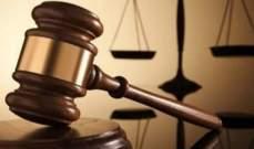 القاضي مروان عبود يصدر قراراً بمنع كاتبة العدل ريان قبيسي عن ممارسة كتابة العدل بشكل نهائي