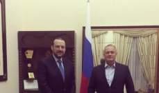 تقي الدين التقى السفير الروسي: لحلول سريعة تخرج لبنان من اوضاعه الصعبة