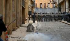 ارتفاع حدة المواجهات في وسط بيروت والقوى الأمنية تستخدم خراطيم المياه والقنابل الدخانية