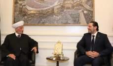 الحريري من دار الفتوى: البلد يتدهور اقتصاديا واجتماعيا وعيني وعين المفتي دريان على البلد