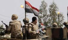 5 قتلى من الجيش المصري في هجوم استهدف كمين المحاجر جنوب مدينة العريش