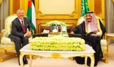 ملك السعودية بحث مع ملك الأردن بأوجه التعاون ومستجدات الأوضاع الإقليمية والدولية