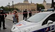 الشرطة تعتقل شخصاً هدد بتنفيذ اعتداء بسكين في إحدى ضواحي باريس