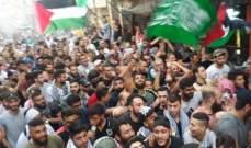 النشرة: مسيرة جماهرية حاشدة في صيدا رفضا لقرار وزير العمل