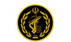 الحرس الثوري: سفينة حربية كانت ترافق الناقلة البريطانية وحاولت منع إيران من احتجازها