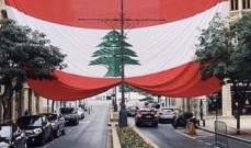 NBN: زحمة استحقاقات ومواعيد تحفلُ بها الأجندة اللبنانية