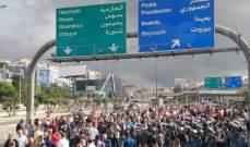 بدء مغادرة المتظاهرين على طريق بعبدا