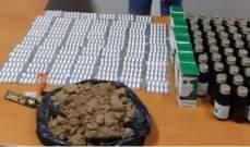 قوى الأمن: مفرزة استقصاء جبل لبنان توقف مروج مخدرات وتضبط كمية منها
