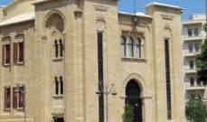 إجراءات أمنية مشددة عند المداخل المؤدية إلى مجلس النواب
