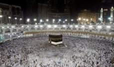 وزير الحج السعودي دعا دول العالم الإسلامي للتريث قبل إبرام عقود الحج حتى تتضح الرؤية بشأن كورونا