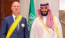 ولي عهد السعودية يقلد الرئيس التنفيذي لصندوق الاستثمار الروسي وشاح الملك عبد العزيز