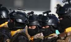 الداخلية العراقية تكتشف عشرات الوثائق الدراسية المزورة لمنتسبيها