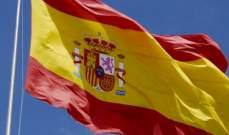 محكمة اسبانياالعليا تصدر أحكاما بالسجنتصل إلى 13 عاما ضد قادة إقليم كتالونيا