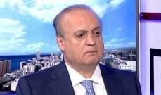 وهاب: اقتراحات البنك الدولي ستكون قاسية جدا على اللبنانيين إذا قرر المساعدة بعد تشكيل حكومة