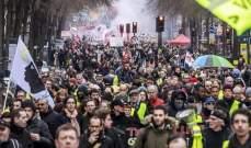 الشرطة الفرنسية ألقت القبض على ثلاثة متظاهرين خلال احتجاجات السبت