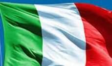 نائبة وزير الخارجية الإيطالي في بيروت غدا