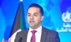 """تسجيل 9 حالات وفاة و452 إصابة جديدة بفيروس """"كورونا"""" في الكويت"""