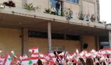 مدارس الحكمة وجامعتها أحيت الذكرى الـ76 للاستقلال: للتمسك بلبنان الحر والمستقل