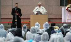 البابا فرنسيس يدعو من ناغازاكي إلى عالم خال من السلاح النووي