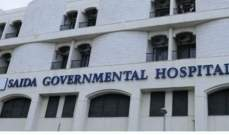 رئيس مستشفى صيدا الحكومي: نعمل لتأمين جهاز فحص الكورونا وتجهيز طاقمنا الطبي بالحماية اللازمة