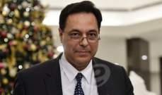 إعلان تشكيلة الحكومة الجديدة برئاسة حسان دياب