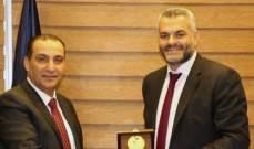 توقيع مذكرة تفاهم بين مديرية امن الدولة وجمعية حماية العلامات التجارية